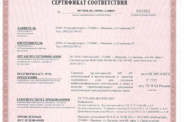 345634563456B9106F20-597B-1BB8-4083-3C63AD9DCCAB.jpg
